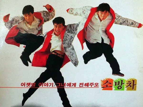 Grup K-pop Tertua yang Pernah Ada 1